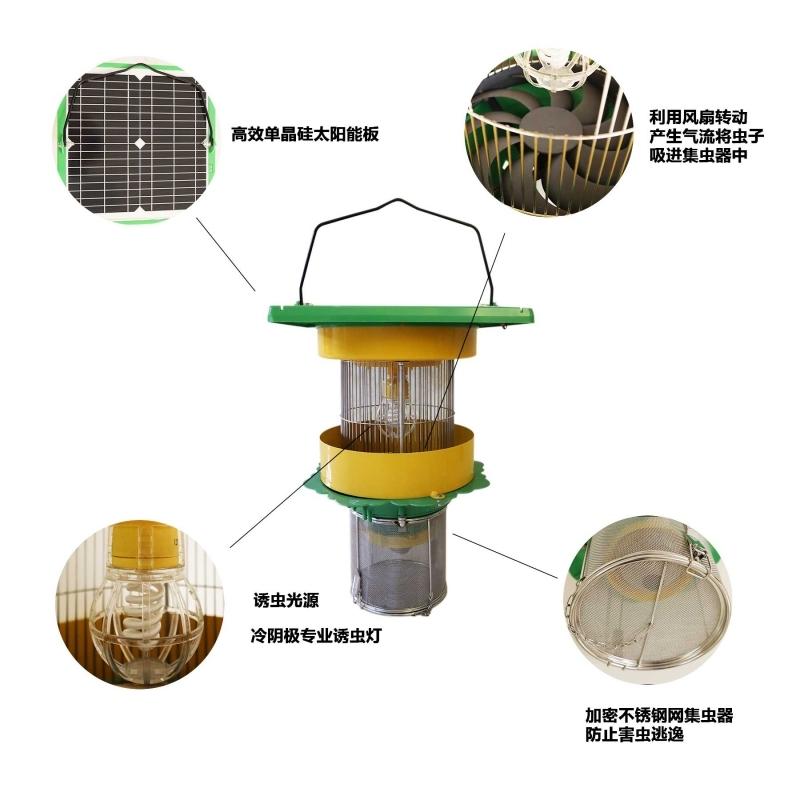 太阳能风吸式杀虫灯