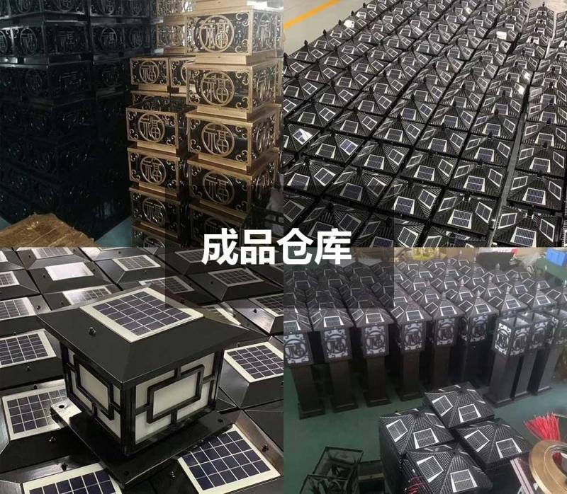 尖花福太阳能柱头灯成品仓库