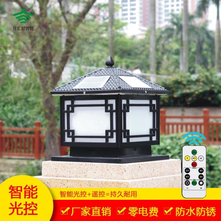 中华窗花柱头灯系列
