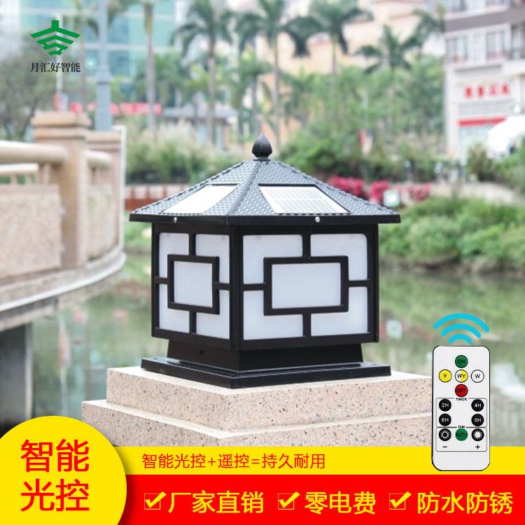中字太阳能柱头灯系列