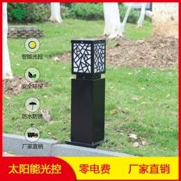 格子太阳能草坪灯系列