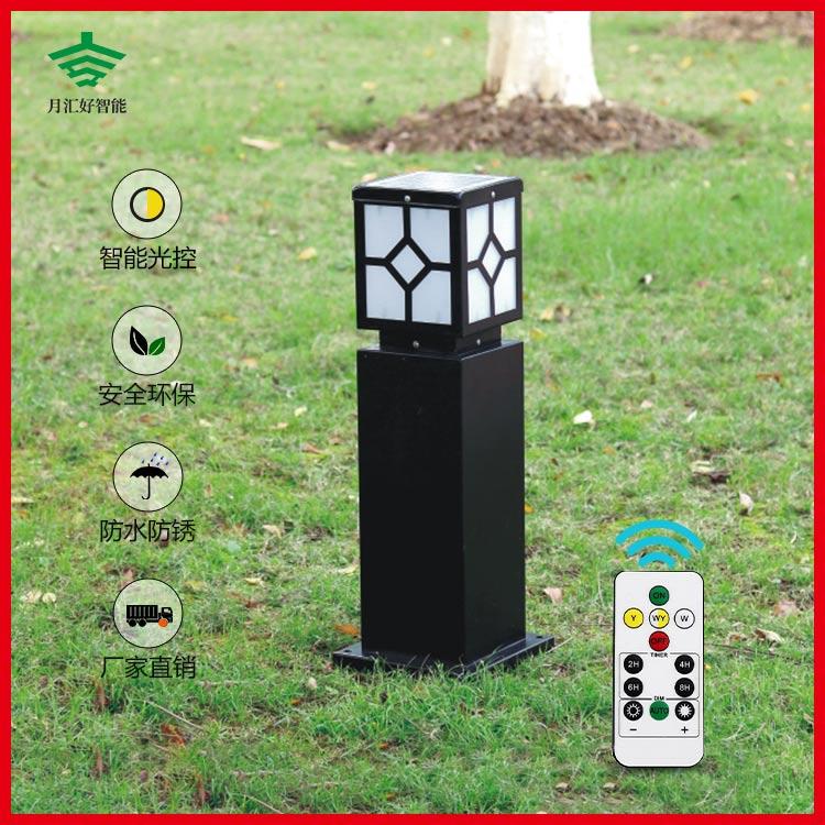 菱形太阳能草坪灯系列