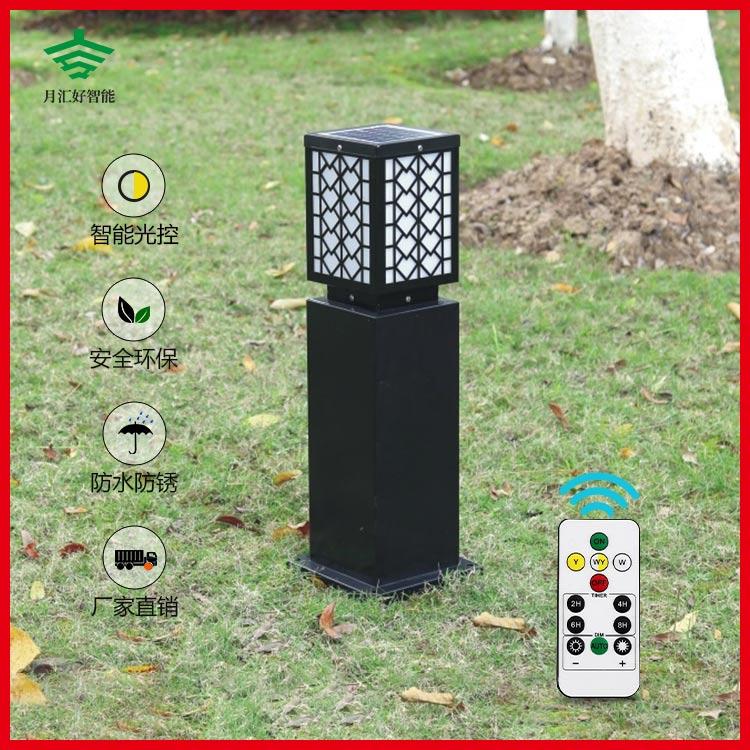 水立方草坪灯系列