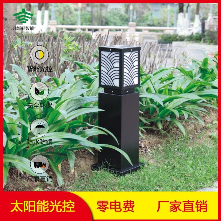 祥云太阳能草坪灯系列