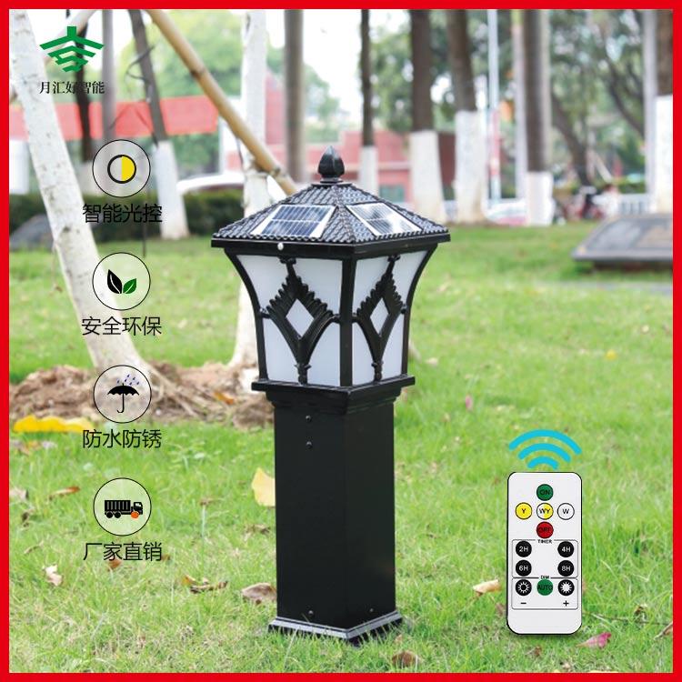 新菱形太阳能草坪灯系列