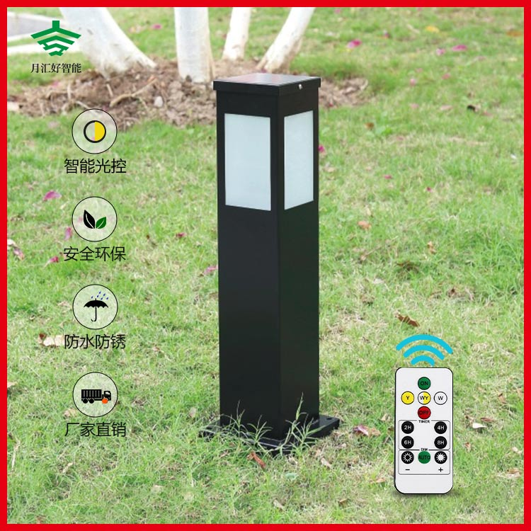 四方太阳能草坪灯系列