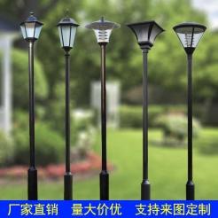 三米太阳能庭院灯