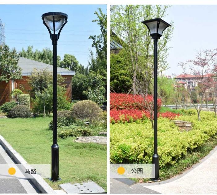 公园庭院灯灯杆