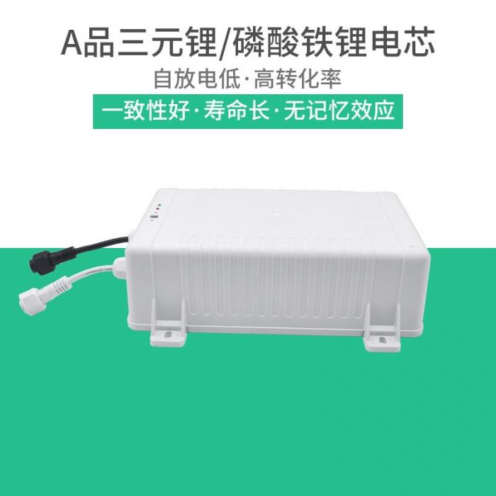 太阳能路灯锂电池批发