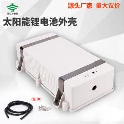 太阳能锂电池盒