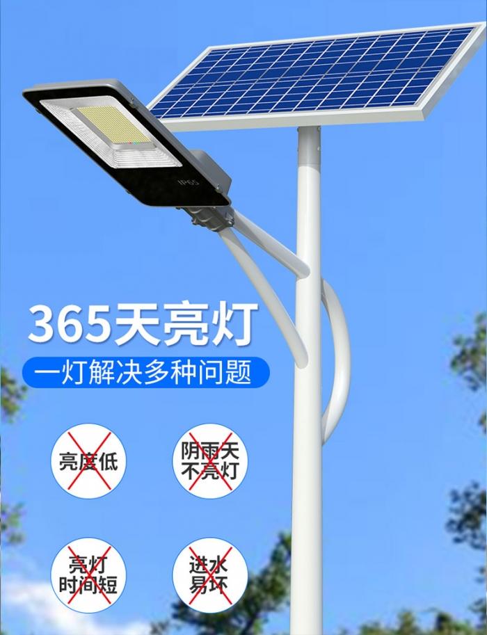 工程款太阳能路灯