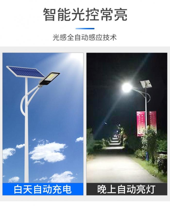 工程款太阳能路灯_支持定制