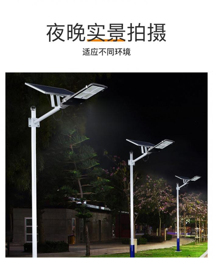 装墙款太阳能路灯夜晚实景
