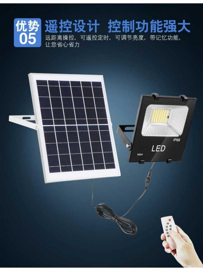 太阳能户外投光灯优势5