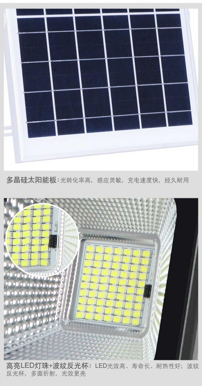 太阳能户外投光灯产品细节