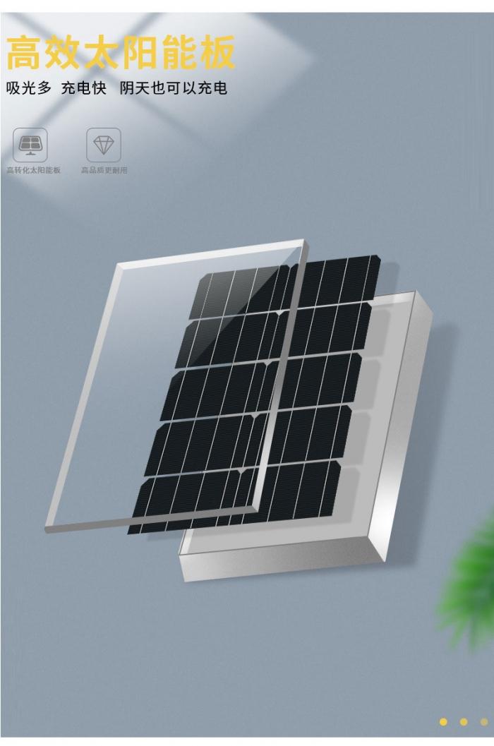 压铸铝太阳能投光灯太阳能板