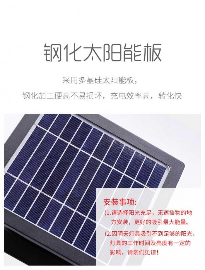 led太阳能墙壁一体灯