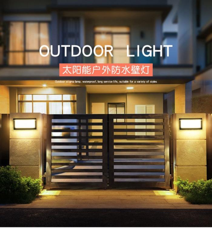 户外防水太阳能墙壁灯