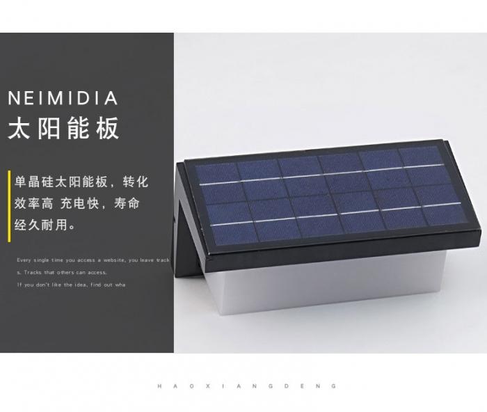 创意太阳能墙壁灯