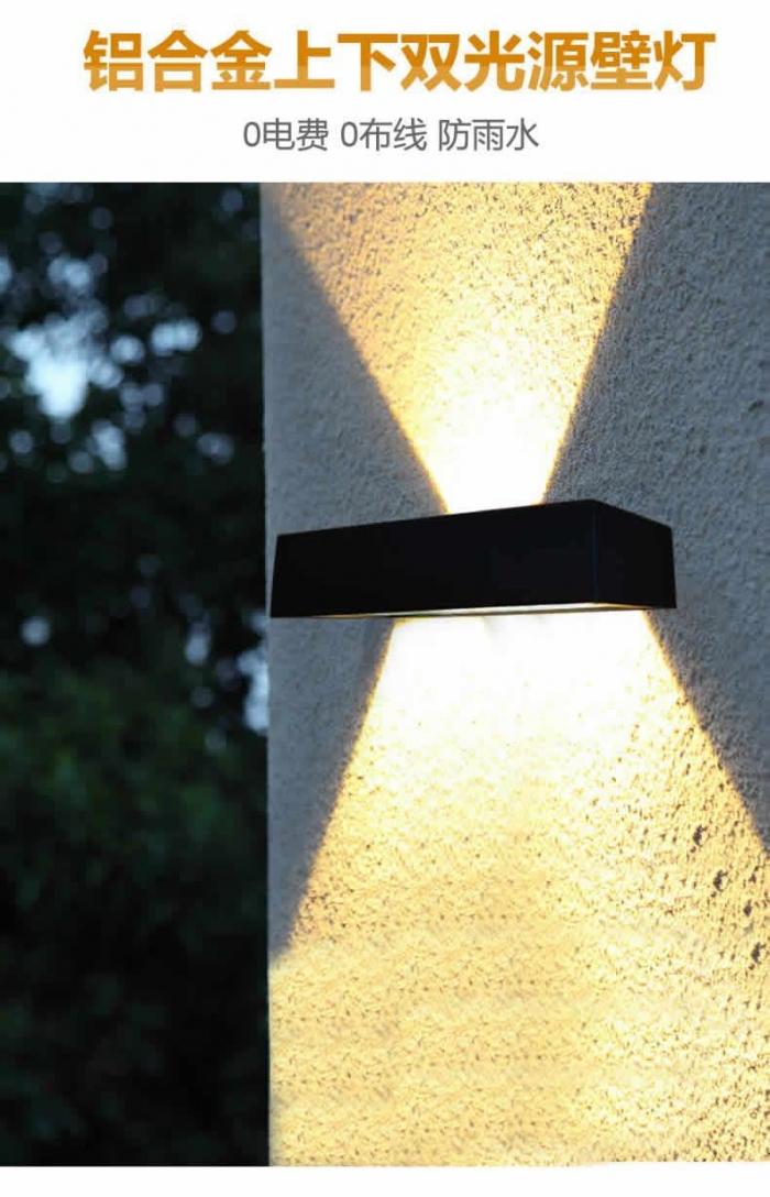 铝合金太阳能led壁灯