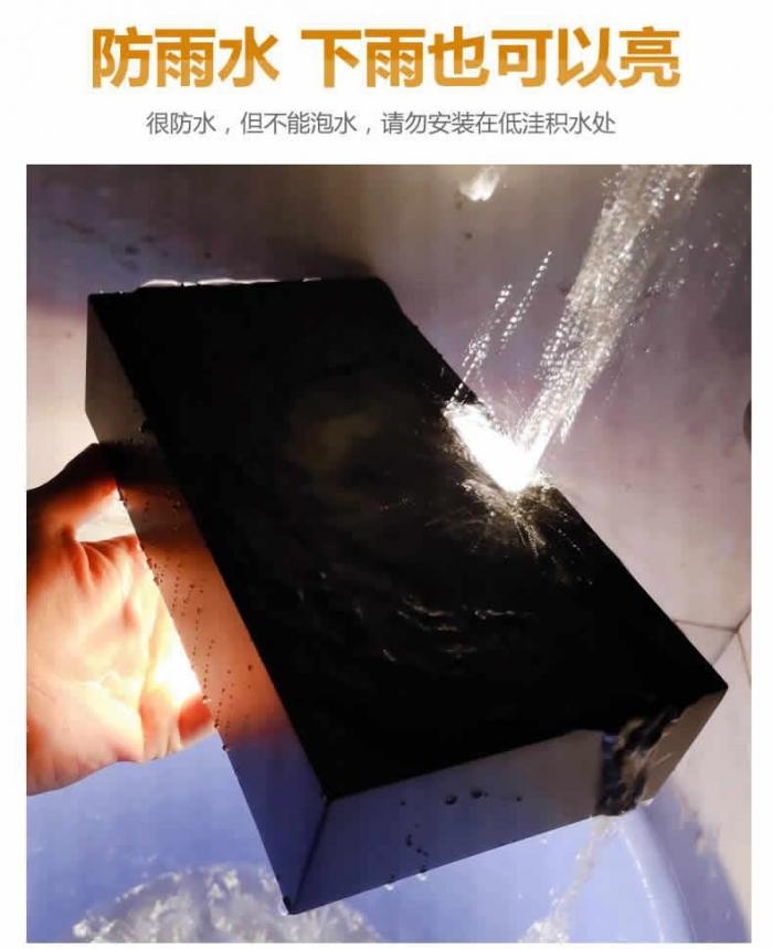 防水太阳能led壁灯