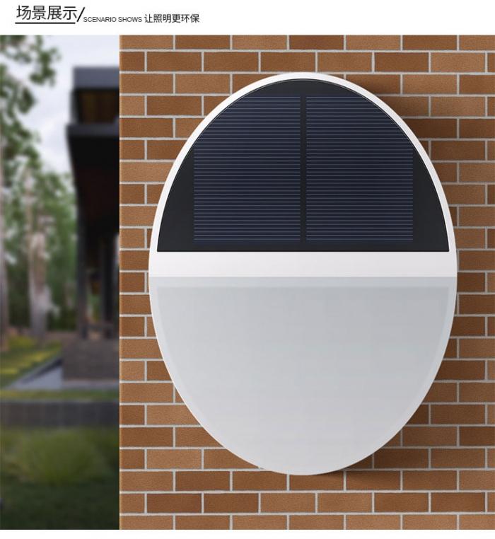 户外墙壁太阳能灯