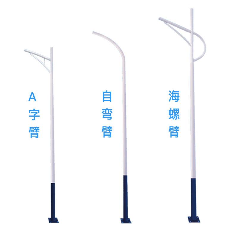 太阳能路灯灯杆[3-8米]