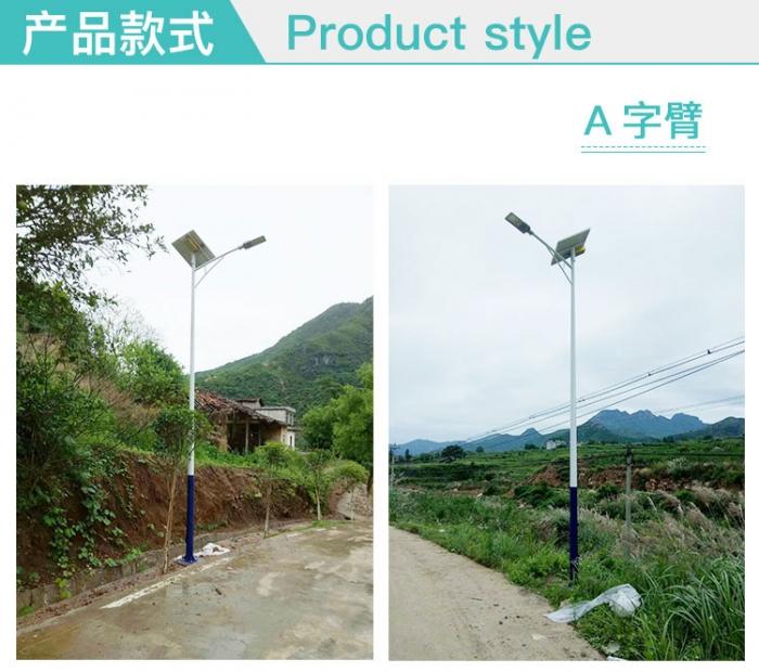 太阳能路灯灯杆定制