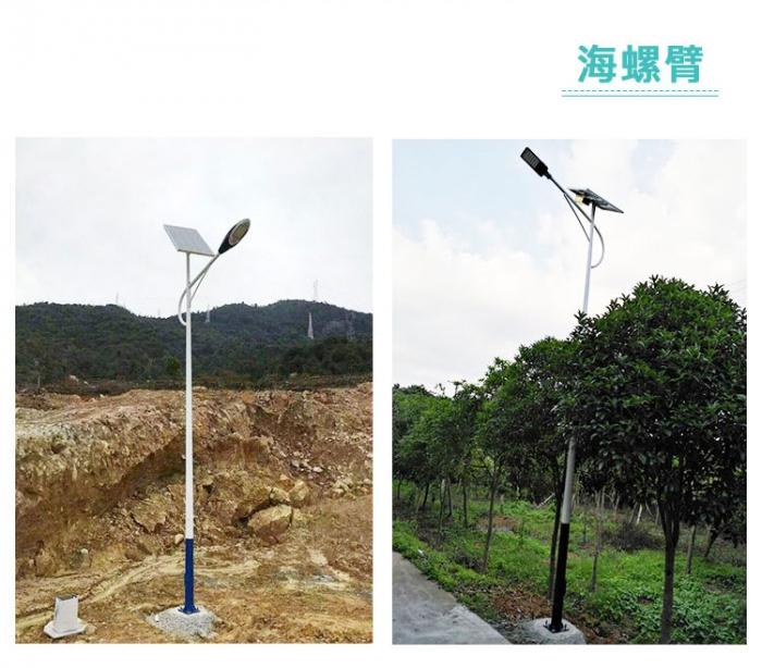 3-8米太阳能路灯灯杆
