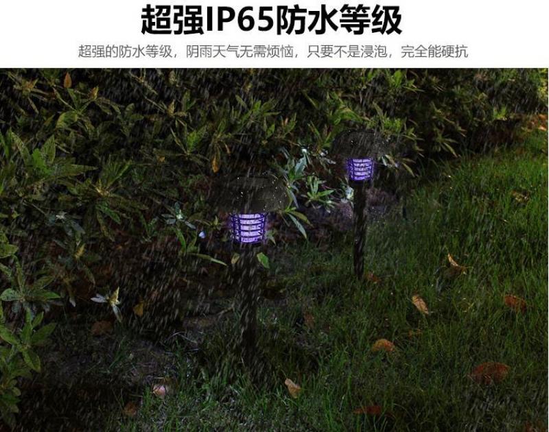 灭蚊灯防水功能