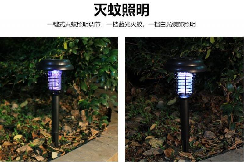 灭蚊灯的照明