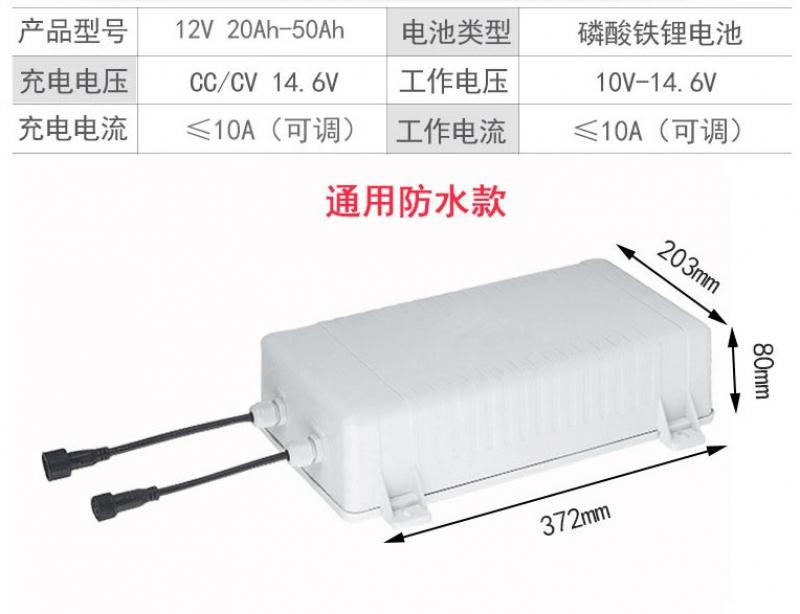 太阳能锂电池款式