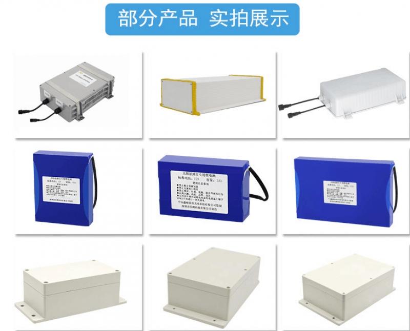太阳能锂电池产品实拍
