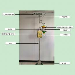 互联网单灯太阳能智能远程监控杀虫灯