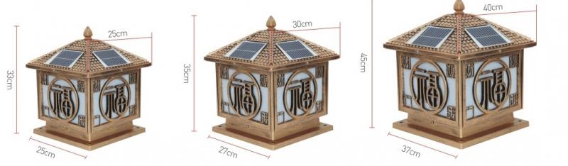 财源广进太阳能柱头灯产品品格