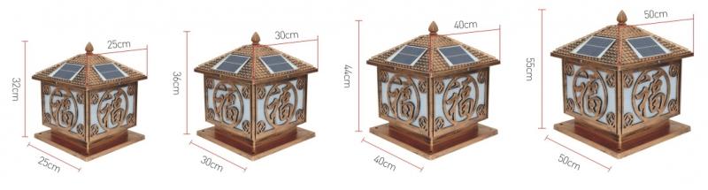 金钱福柱头灯,太阳能柱头灯产品规格